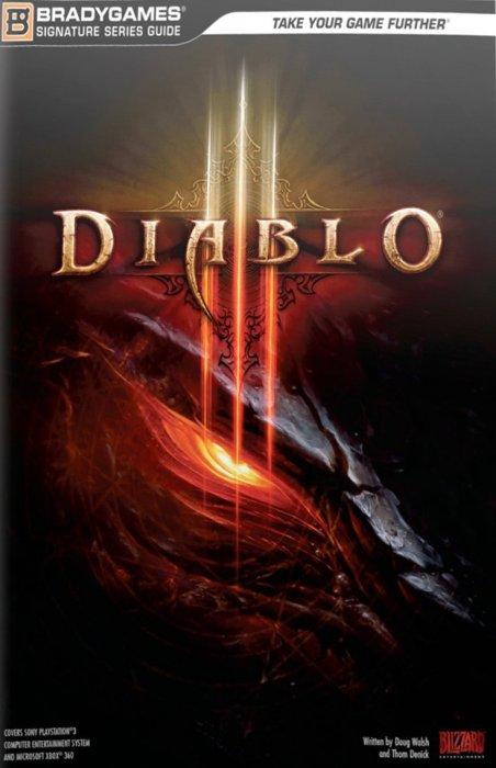 diablo3c-front